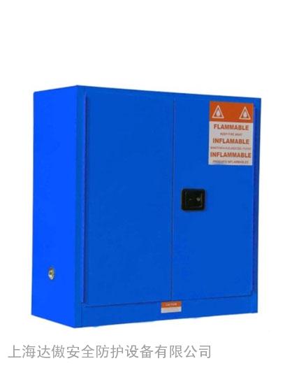 30加仑腐蚀性液体安全柜