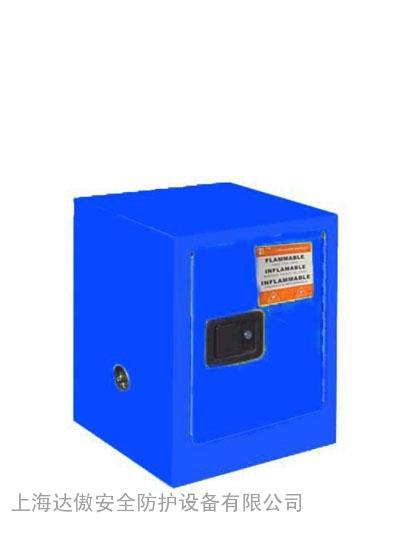 4加仑腐蚀性液体安全柜