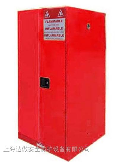 90加仑可燃液体安全柜