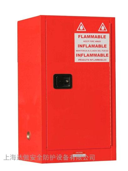 60加仑可燃液体安全柜