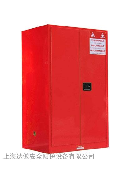 45加仑可燃液体安全柜