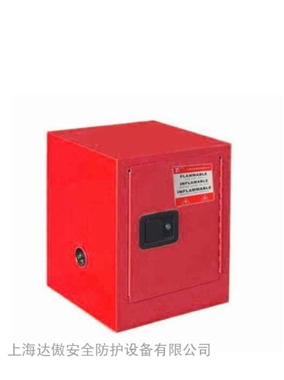 4加仑可燃液体安全柜