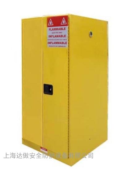 90加仑易燃液体安全柜