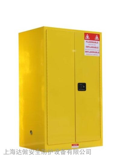 60加仑易燃液体安全柜
