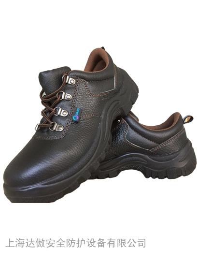 Da-8861安全鞋