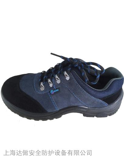 Da-8863安全鞋