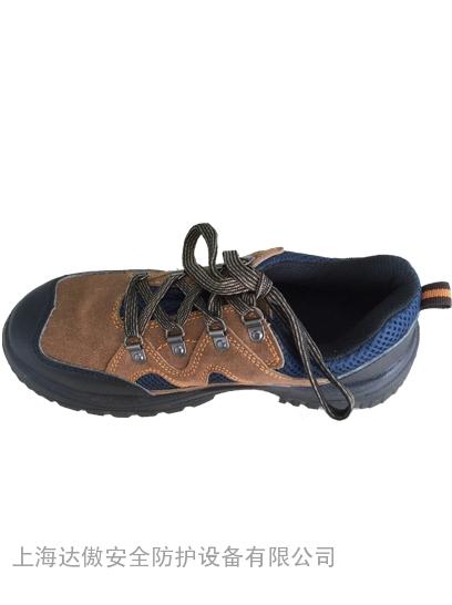 Da-8864安全鞋