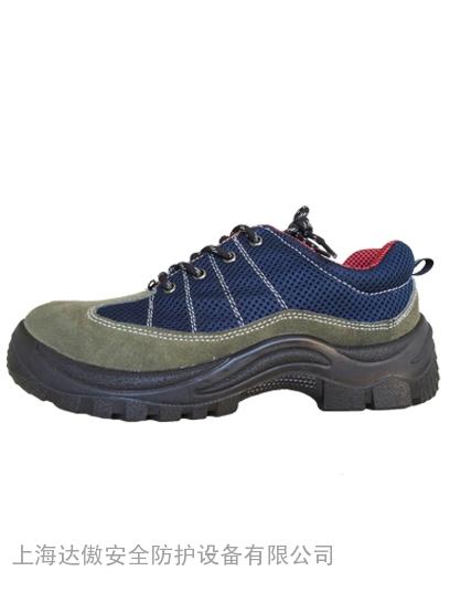 Da-8865安全鞋