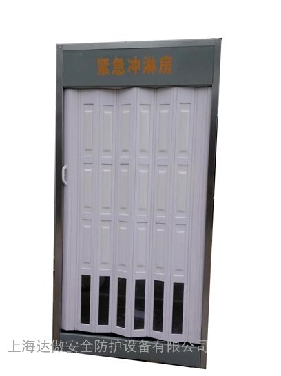 碳钢冲淋房