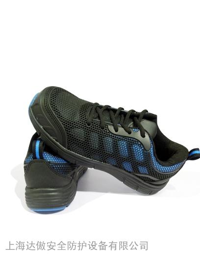 DaAo8866安全鞋