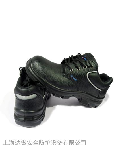 DaAo8867安全鞋