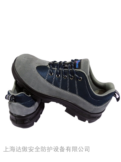 DaAo8868安全鞋