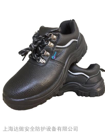 Da-8862安全鞋