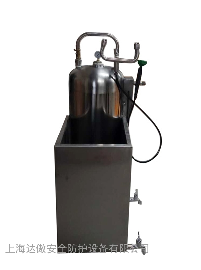 BX-18便捷式自压带水箱洗眼器