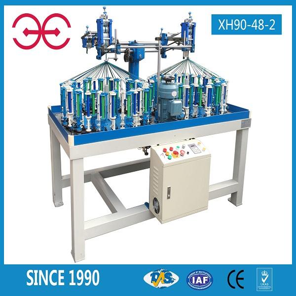 XH90系列扁帶高速編織機