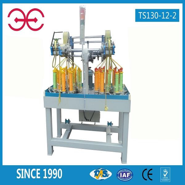 TS特品系列绳缆高速编织机