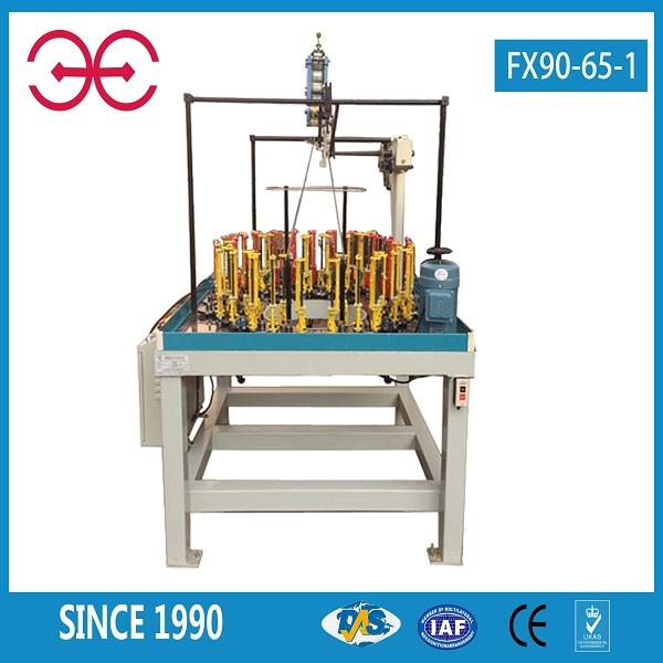FX90花式机编织机