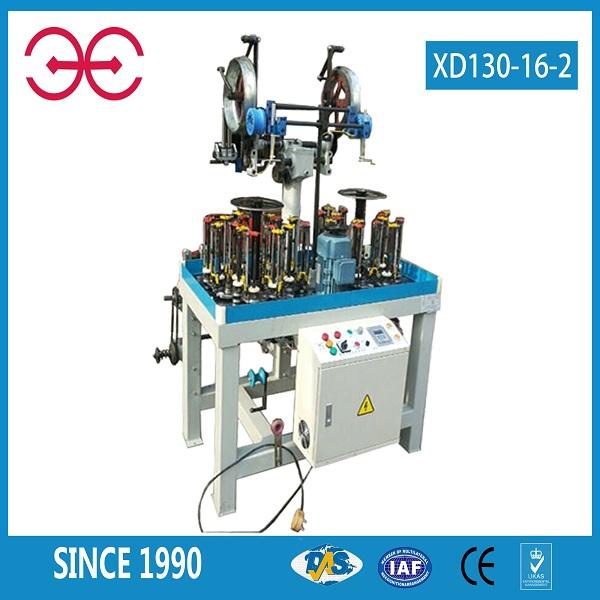电线电缆系列高速编织机