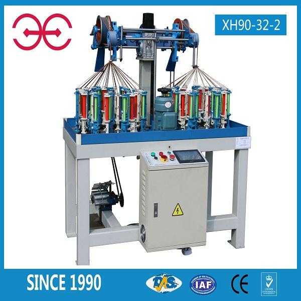 XH80系列圆绳高速编织机