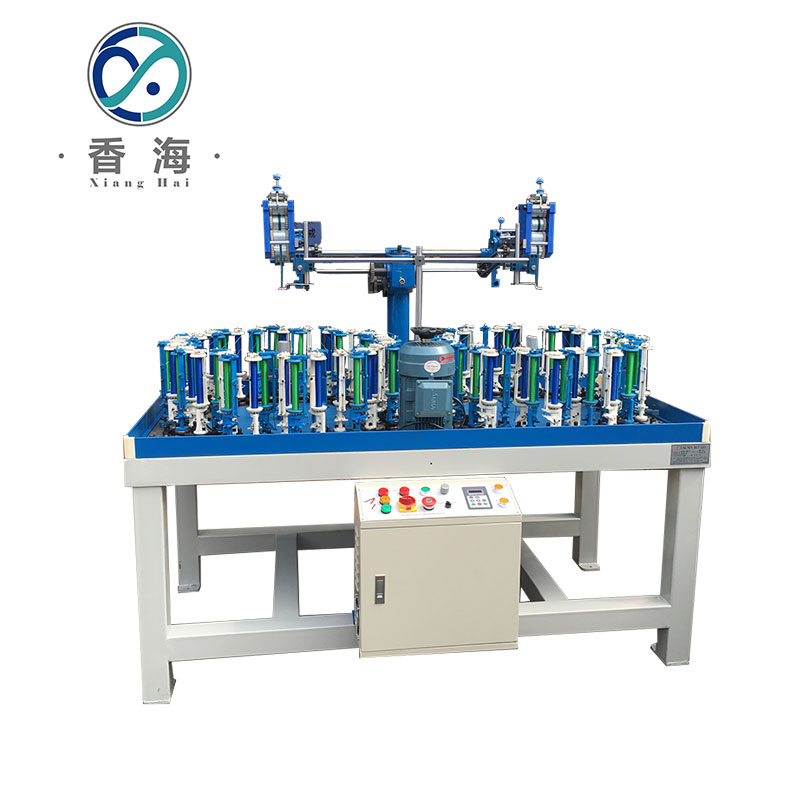 XH80 Series High Speed Round Rope Braiding Machine