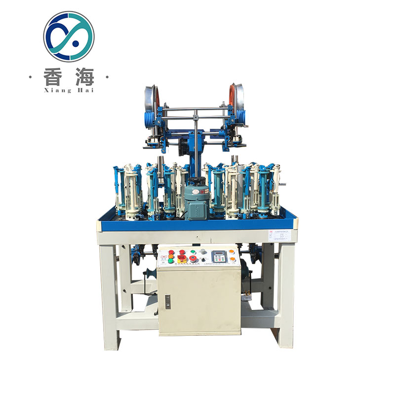 XD130 Series High Speed Round Rope Braiding Machine