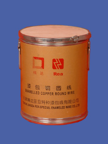 漆包线包装纸桶1