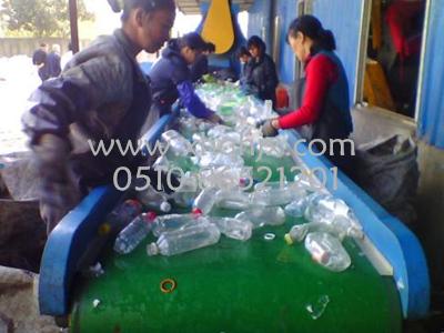 Bottle picking conveyor