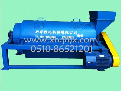 High speed dewatering drier