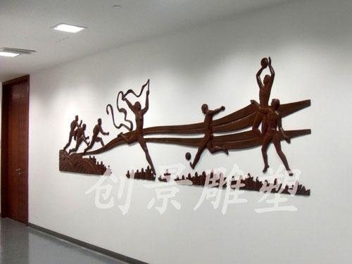 上海体育运动管理中心浮雕