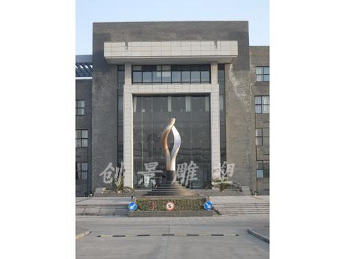 上海第二工业大学不锈钢雕塑《亲和》