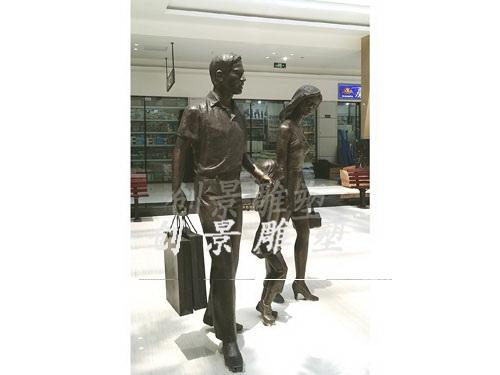 商业街雕塑