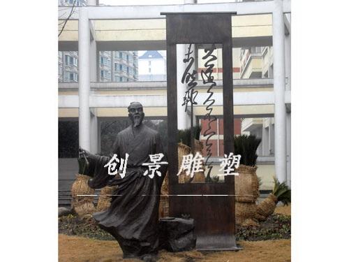 上海莘城学校《王羲之》雕塑