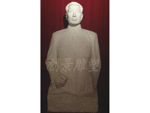 名人石材雕塑