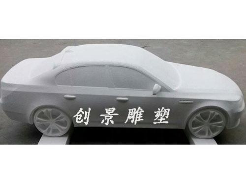 汽车模型1
