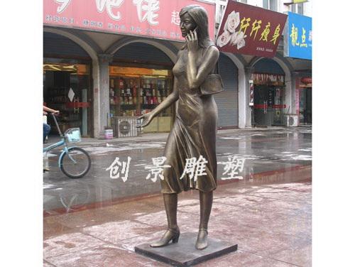 商业街雕塑-