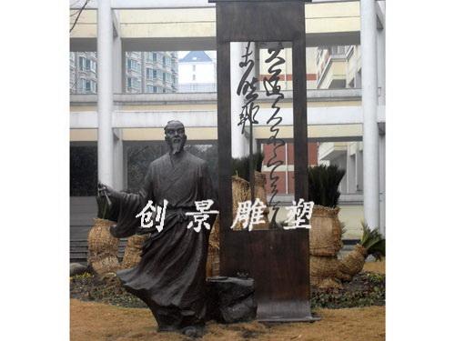 上海莘城学校-