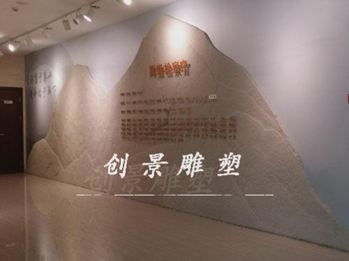 宝山检察院浮雕1- 上海创景雕塑景观艺术有限公司