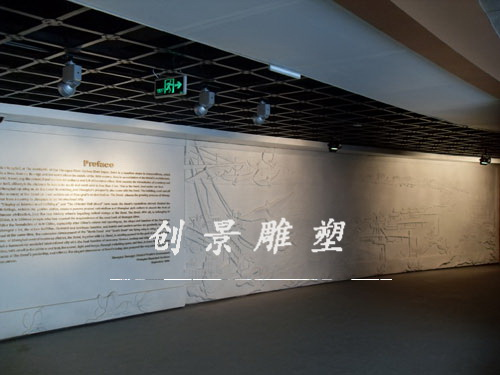 黄浦区《百年外滩》浮雕