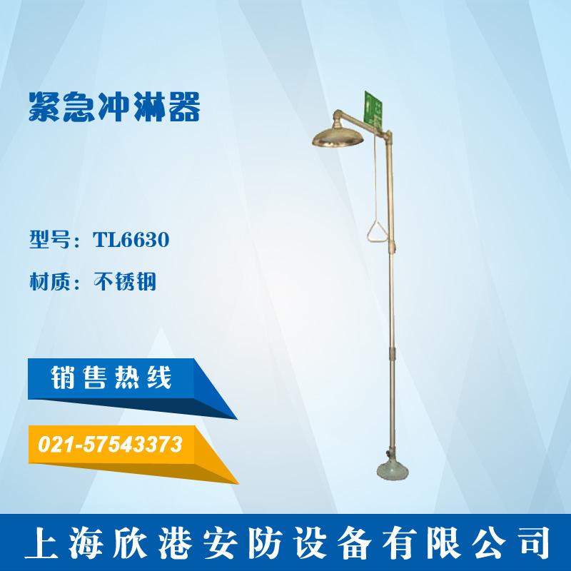 TL 6630紧急冲淋器(不锈钢)