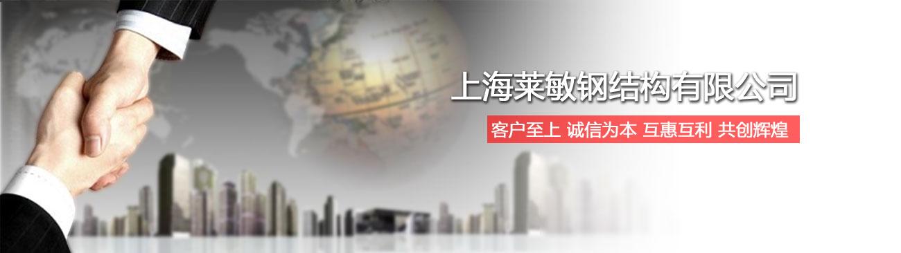 广东快乐十分banner1
