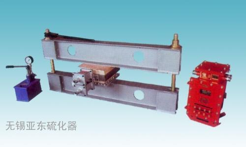 XBD-2型防爆修補器