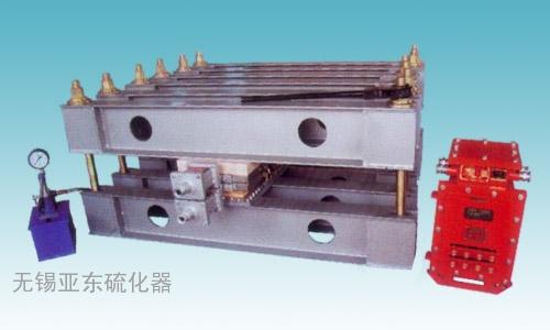 XBD-1型防爆硫化器