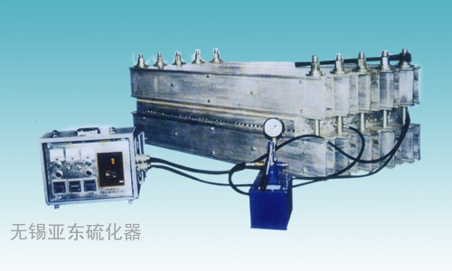 DSQL 型系列胶带硫化器