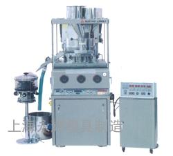 GZPL 系列高速压片机