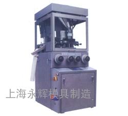 GZPL-C系列高速压片机
