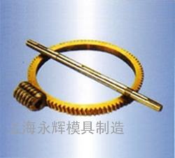 蝸輪輪緣/傳動軸/蝸杆19衝
