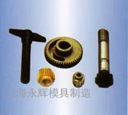 粉量调节器/斜齿轮/小蜗轮/小蜗杆/罗杆轴19冲