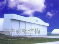上海大场机场机库