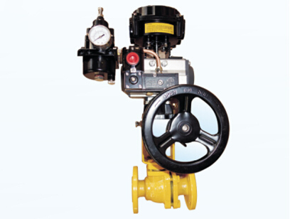 ZSHRF-10/16C型气动衬氟塑球阀