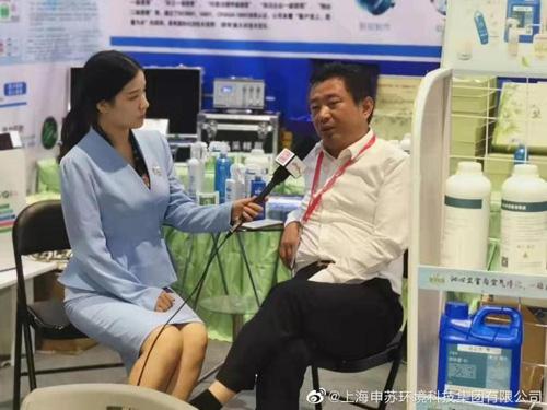 亚搏体育app官网参加第21届中国国际工业博览会